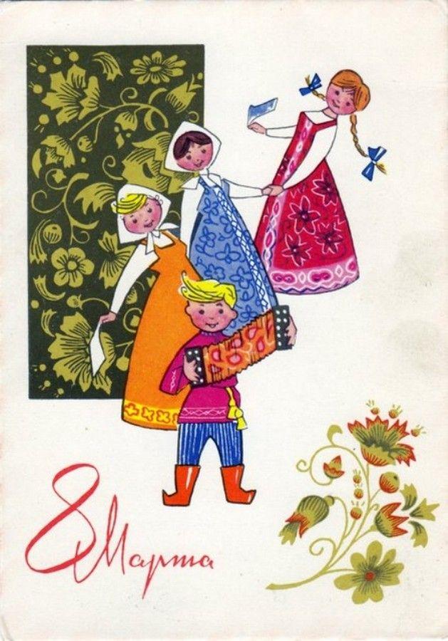 открытка к 8 марта старинная фотографию