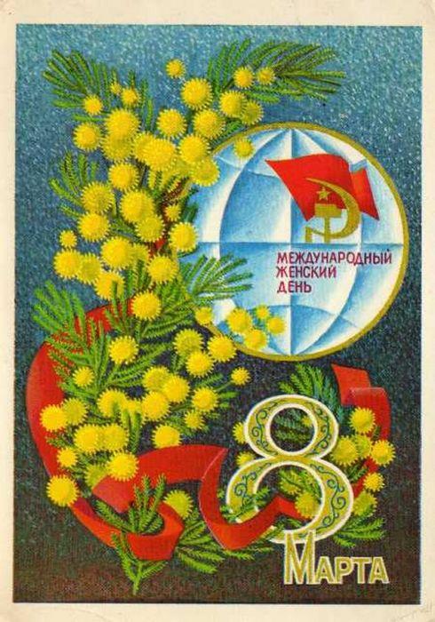 Приколы, открытки 8 марта фото ссср