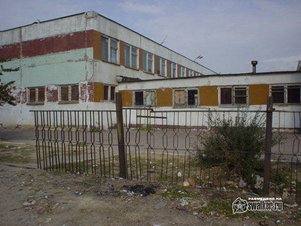Ангрен, Узбекистан