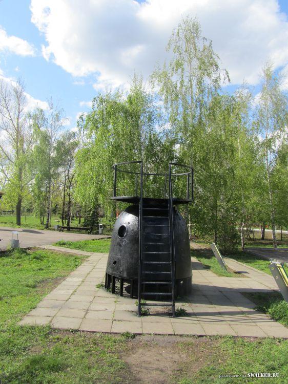 саратов архив фото парк победы ступеньки