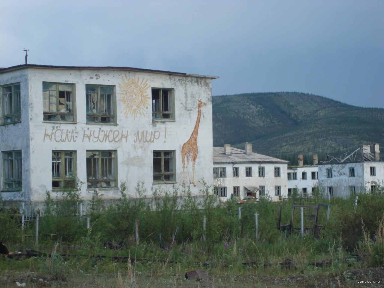 Поселок заокский фото узнать объемы