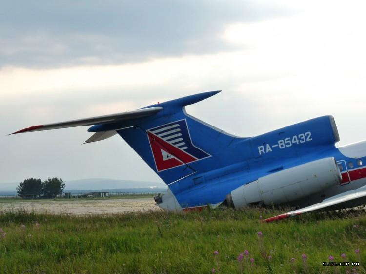 Скачать звук рев самолетов