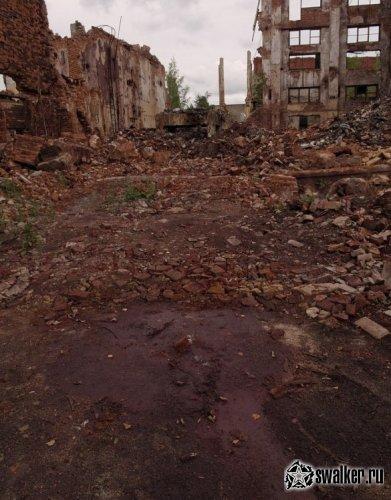 Рошальский химический завод +История, Московская область