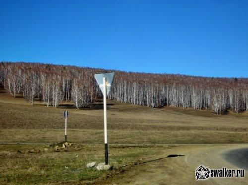 Экспедиция Swalker.ru 2011
