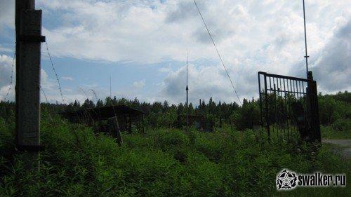 Склад взрывчатых веществ, Свердловская область