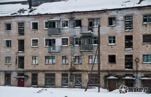 Город владивосток какая область