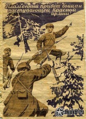 Итальянские открытки на тему Первой мировой войны