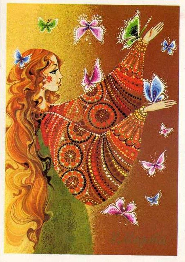 Читать Академия Магических Талантов  Шерстобитова Ольга