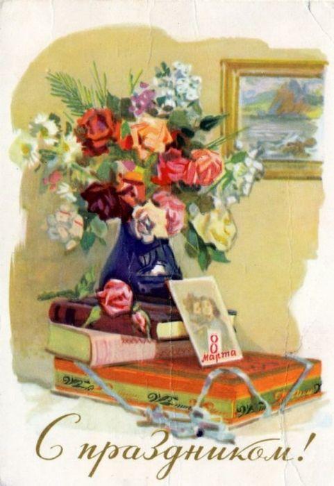 Живые поздравления с 8 марта в открытках