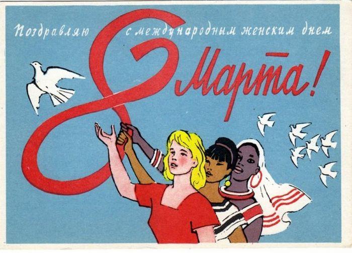 Новогодние открытки ссср советские новогодние