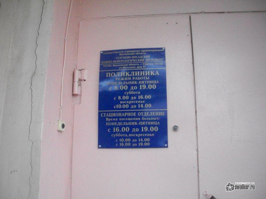 Стоматологическая поликлиника города новочебоксарск