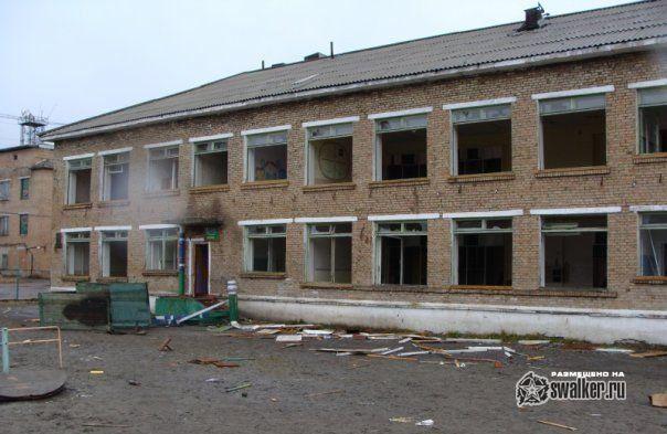 Челябинская область туризм