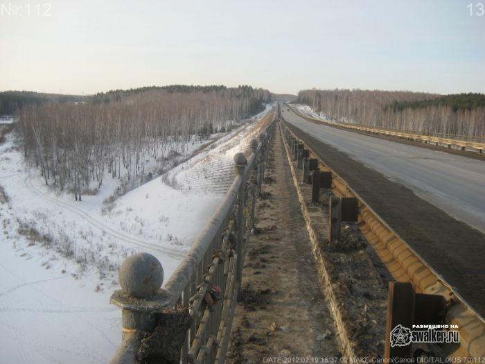 Мост через Исеть
