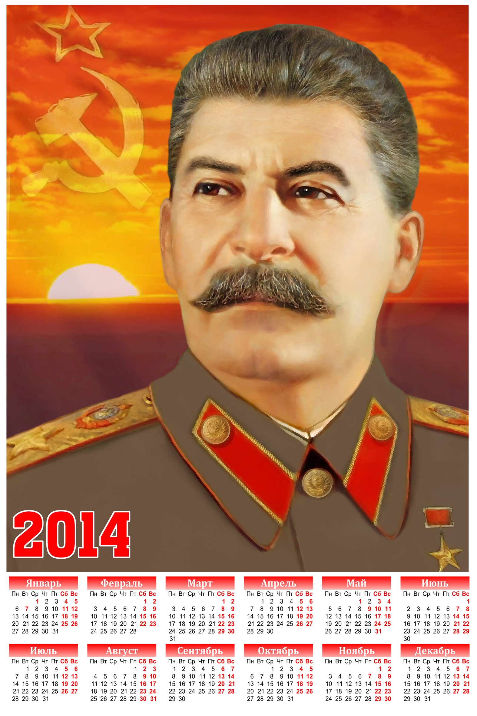 http://swalker.org/uploads/posts/2013-11/1383830345_swalker.org_kalendar_stalin_2014_2.jpg height=891