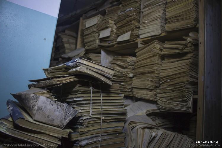 Медицинский центр долголетие крымск официальный сайт